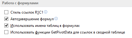 getpivdata2.png