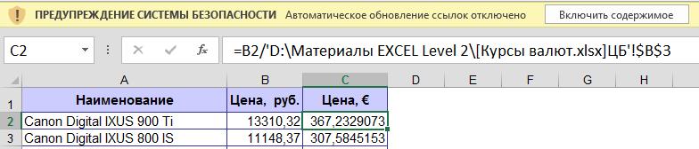 extlink0.png