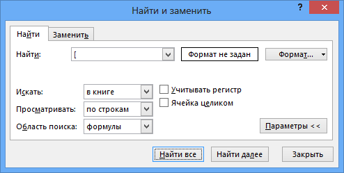 extlink2.png